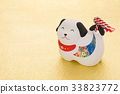 year of the dog, dog, dogs 33823772