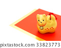 year of the dog, eleventh sign of the chinese zodiac, dog 33823773