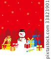 圣诞节 耶诞 圣诞 33823901