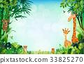animal vector 33825270