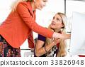 teamwork, work, desk 33826948