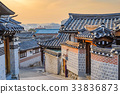 Seoul sunrise at Bukchon Hanok Village South Korea 33836873