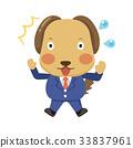 สุนัข,สุนัช,ตกใจ 33837961