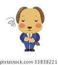 สุนัข,สุนัช,สูท 33838221