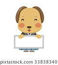 สุนัข,สุนัช,กระโปรงชาย 33838340