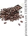 볶은 원두 커피 국자 메이저 33838470