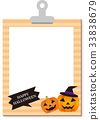 halloween, frame, jack-o-lantern 33838679