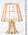 Wood Desk Lamp  33840550