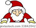 圣诞老人 圣诞老公公 圣诞节 33842042