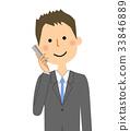 사업가 전화 33846889