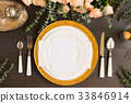 Tableware set on table 33846914