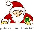 크리스마스, 이브, 산타 33847443