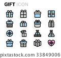 벡터, 아이콘, 선물 33849006