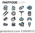 icon food vector 33849015