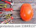 Set of tools 33849137
