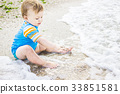 playing, beach, boy 33851581