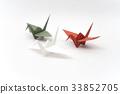 折疊紙鶴 33852705