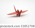 Crane's Origami 33852708