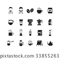 set of coffee shop icon symbol 33855263