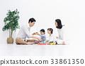 가족 단란 놀이 33861350