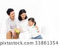 กลุ่มครอบครัวสีขาว 33861354