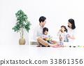 家庭 家族 家人 33861356