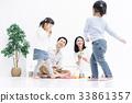 กลุ่มครอบครัวสีขาว 33861357