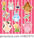 animal cute flower 33862973