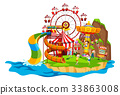 Scene with children playing rides 33863008