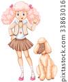 girl dog cute 33863016