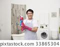 남자, 세탁기, 어른 33865304