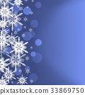 snow, snowy, snowflake 33869750