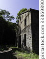 ruins, ash, ruin 33869890