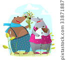 Bear Family with Newborn Baby Presenting Flowers 33871887