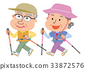 北歐走的年長男人和婦女例證 33872576