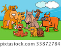 funny cartoon dog characters group 33872784