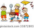 kid boys children characters cartoon 33872803