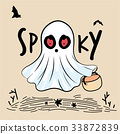 Halloween Spooky Ghost Illustration, Drawn style 33872839