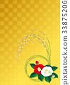 동백 버드 나무와 금박 33875206