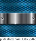 Blue metal perforated background with stainless 33875582