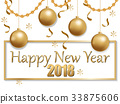 happy new year 2018 gold and black 33875606