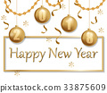 happy new year 2018 gold and black 33875609