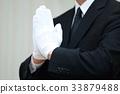 葬礼(黑色正式传递晚上派对套装职员复制空间身体部件不露面) 33879488