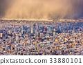 Sapporo, Japan Skyline in Winter 33880101