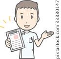 一件白色外套的一位男性護士的例證有一個文件 33880147