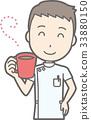 一件白色外套的一位男性護士喝咖啡的例證 33880150