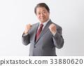 ビジネスマン 33880620