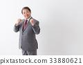 中老年人 商务人士 商人 33880621