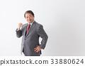 ビジネスマン 33880624