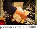 웨딩, 결혼식, 혼례 33880804